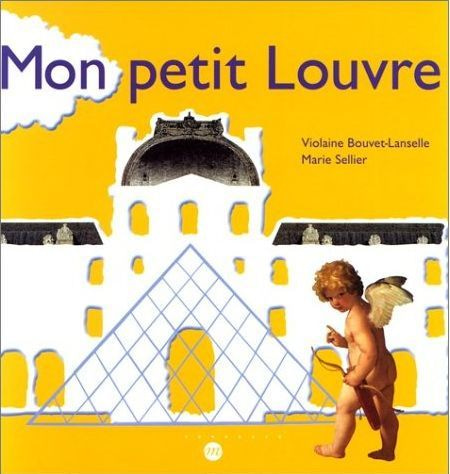 フランス絵本プティトラン-ルーブル美術館