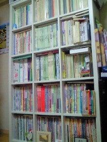 本棚 ピアノ の