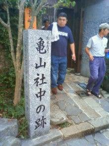 『愛・野多目博』-200909271009000.jpg