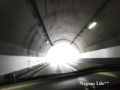 Nagano Life**-とんねる