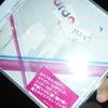 カーゴのアルバム発売の画像