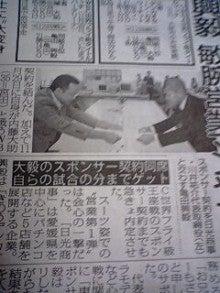 八方情報人メーカー営業【KING】の: ドラマチックにスロしてる-091005_1748~0001.jpg