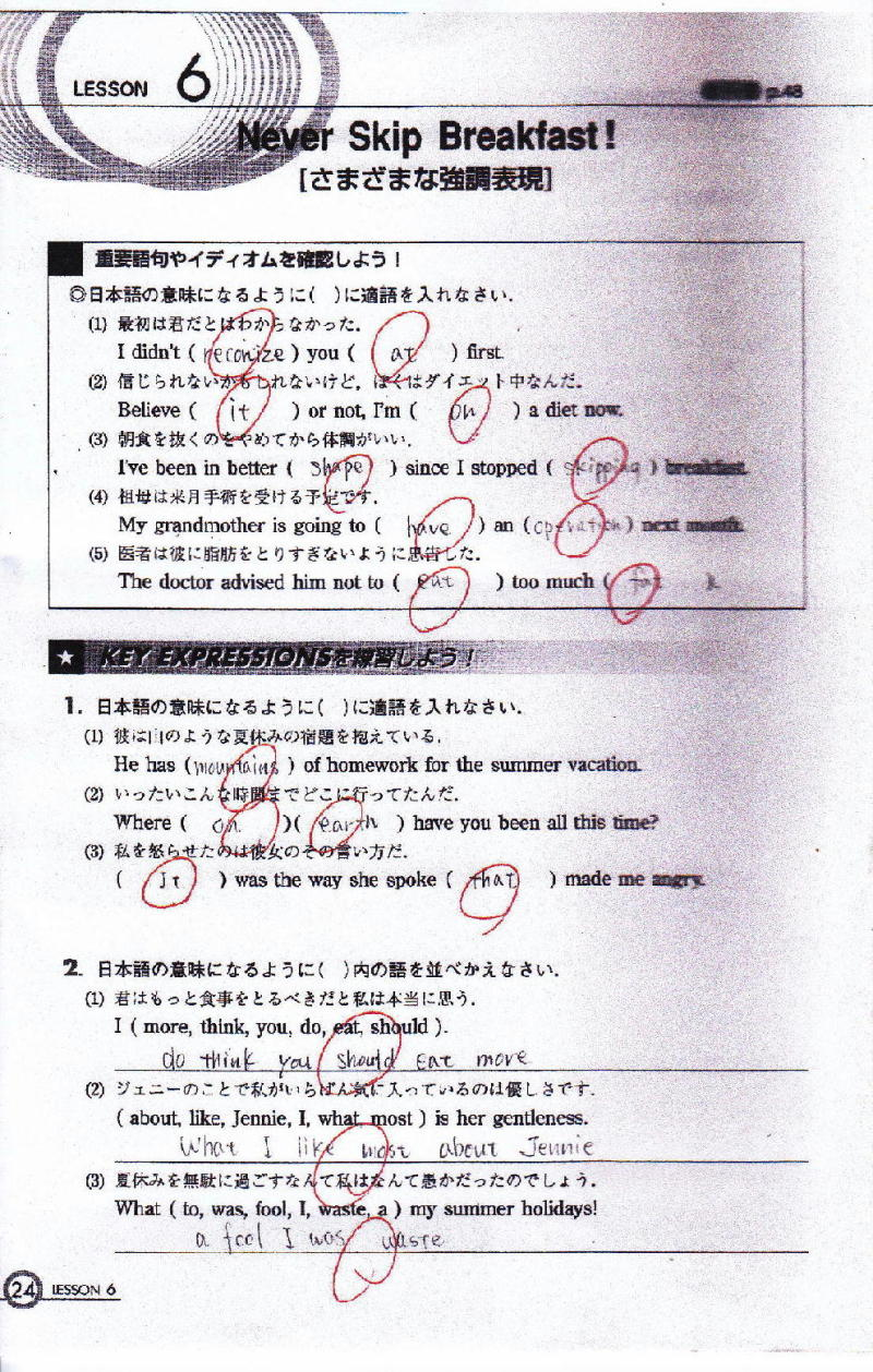 polestar 1 和訳 lesson6