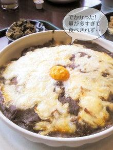 $GOO THE  COKKE @札幌-ラッピ