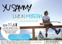 宮崎サーフガイド-sammy
