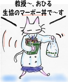 $奥様はねこ ~団地妻猫とダーリン絵日記~-shokugyo2