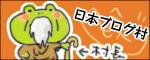 POINTER/今日のにこさん【4コマ漫画】
