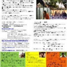 南伊豆で親子キャンプ…
