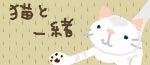"""""""菊""""と""""わかめ""""の姉妹日記"""