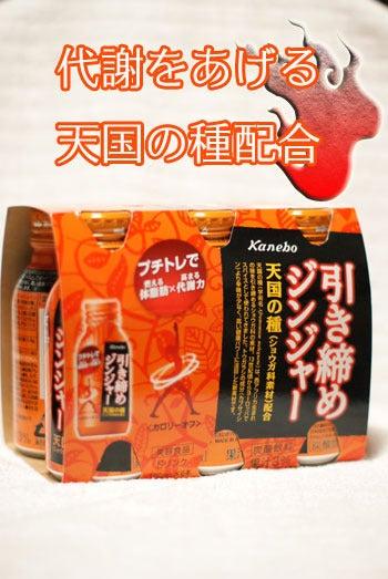 『年齢不詳女』への道DX-20091009-1.jpg