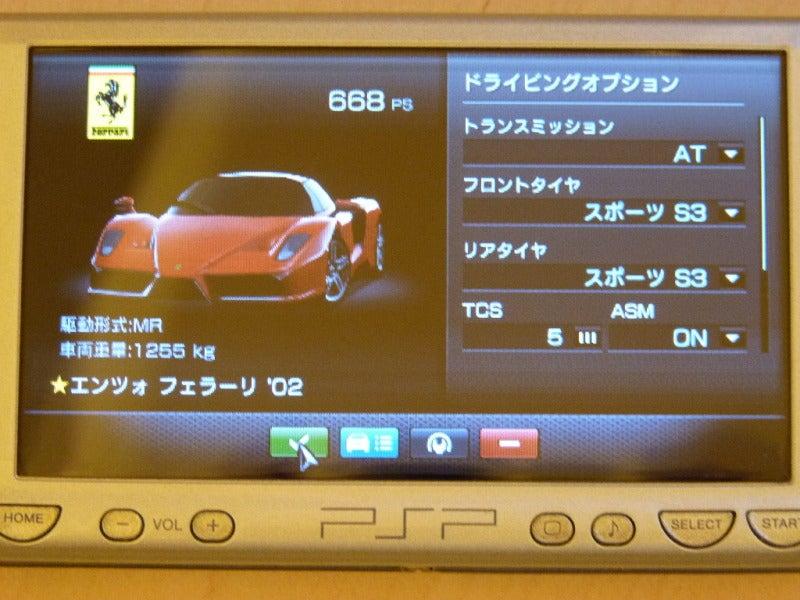 N-LIFE @ SOUNDSCAPE ~Car&Music~-PSP_GT_009