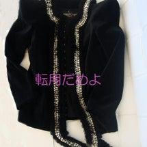 セレブファッション~…