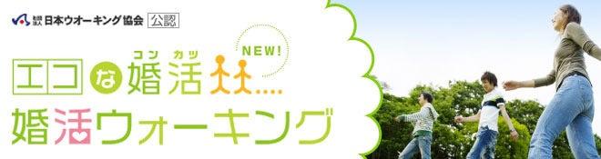 ★★日本橋から発信する社長(うらさん)の日記★★-walking