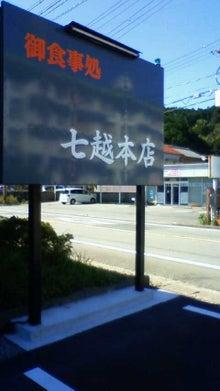 【ソトンの嘆き】-image.jpg