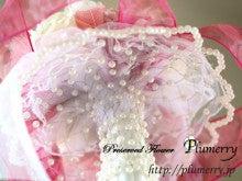 Plumerry(プルメリー)プリザーブドフラワースクール (千葉・浦安校)-ハートブーケ パール ウエディング 手作り