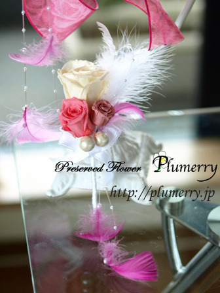 Plumerry(プルメリー)プリザーブドフラワースクール (千葉・浦安校)-ブートニア 羽 ウエディング プリ