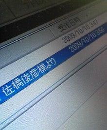 大魔神カノンのブログ-sh0388.jpg