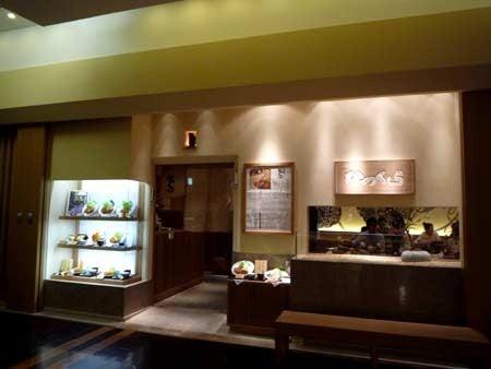 Tea time room  ~open ヴィレッジ~