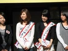 セブンセンス☆チャンネル-IMG_1110.JPG