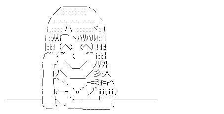 イラストレーターleolio 『歩こうの会 おざな(Ozana)』-uu34
