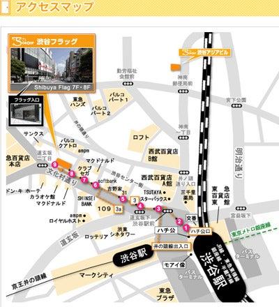 画像加工の便利帳-T's渋谷フラッグ会場地図