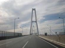 勇者親分(負けず嫌いの欲しがり屋)-伊勢湾岸自動車道の橋