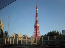 勇者親分(負けず嫌いの欲しがり屋)-東京タワー