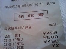葵と一緒♪-TS3D3428.JPG
