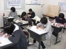 桑園 塾 個別指導 共律塾 塾長公式ブログ