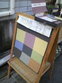 いとうあさこ オフィシャルブログ powered by ameba-2009101309530000.jpg