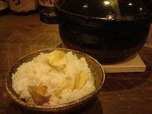 三軒茶屋で生きる!   和食・魚居酒屋 『帆凪(はんなぎ)』のOPEN奮闘記