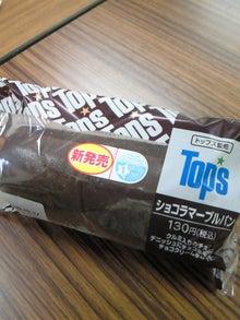 こんな物見つけちゃいました-TOPSパン1