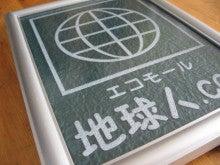 彫処  小江戸彫刻ブログ