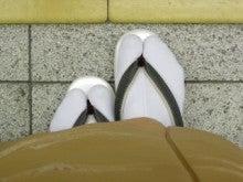 $nodoka ~ きもの はじめ-草履2