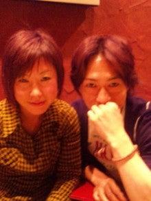 横西奏恵オフィシャルブログ Powered by Ameba-091014_192756.jpg