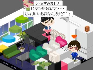 おまけ道@東京・広尾でジプシー生活♪-未設定
