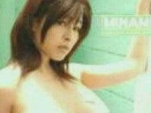 「松坂南の巨乳伝説~legend」オフィシャルブログ by Ameba-MINAMILK