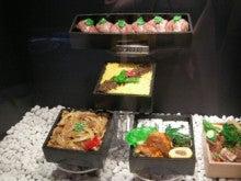 $nodoka ~ きもの はじめ-お弁当サンプル