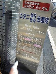 中島 彩オフィシャルブログ「aya's diary-あやのまいにち-」by Ameba-DVC00231.jpg