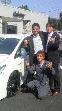 宇治田みのるオフィシャルブログ「そんなもんでしょ?」Powered by Ameba-2009101513220000.jpg