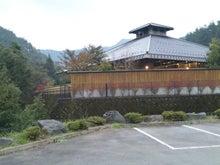 SATOSHI@長野の立ち寄り先-月待ちの湯091015_17091.jpg