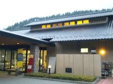 SATOSHI@長野の立ち寄り先-月待ちの湯091015_17051.jpg