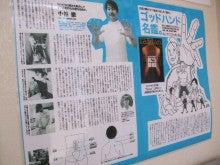 中島 彩オフィシャルブログ「aya's diary-あやのまいにち-」by Ameba-DSCF3195.jpg