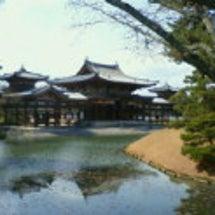 平等院 (京都宇治)
