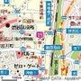 渋谷トランプルーム