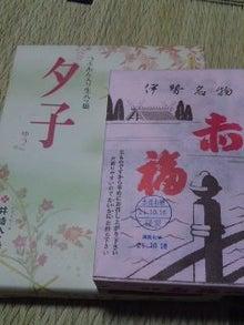瓦川 ユミのブログ-091016_2012~02.jpg