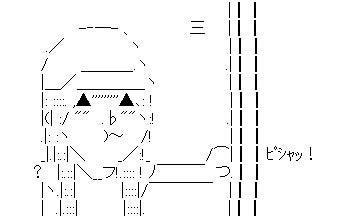 イラストレーターleolio 『歩こうの会 おざな(Ozana)』-uu36