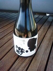 酒と涙のジャズハウス実現物語-日本酒、黒帯悠々