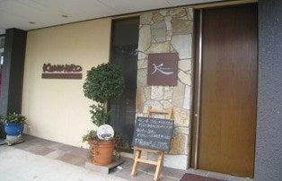 福岡在住宗像蔵の温泉・グルメ旅-カフェかっぽう