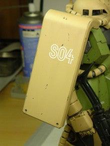 Material Box